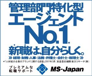 ranking003