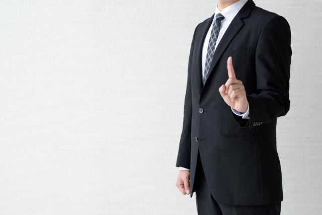 税理士事務所 未経験 30代